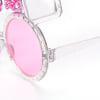 Розови Очила Bride to Be 15х10 см