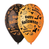Балони Happy Halloween Оранжево и Черно