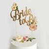 Топер За Торта Bride To Be 16х12 см