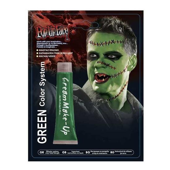 Хелоуин Боя за Лице Зелена