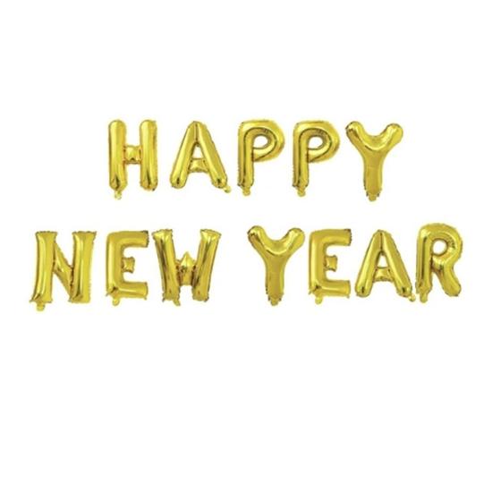Комплект Фолиеви Балони Надпис Happy New Year Златни 40 см