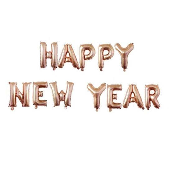 Комплект Фолиеви Балони Надпис Happy New Year Розово Злато 40 см