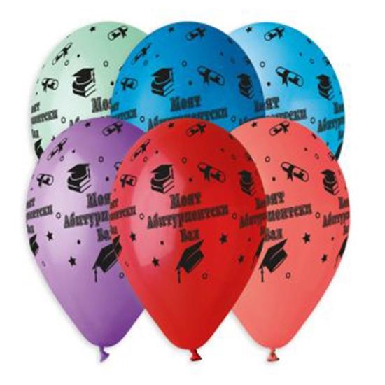 Балони Моят Абитуриентски Бал Микс Нови Цветове