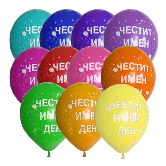 komplekt-baloni-chestit-imen-den