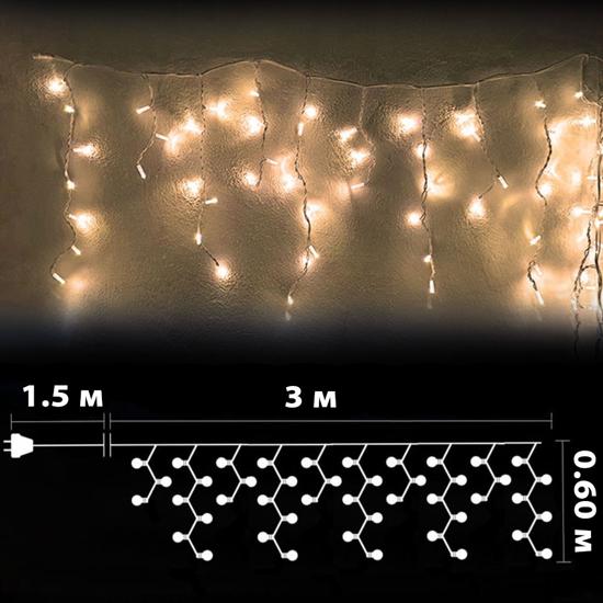 visulki-100-lampi-toplo-bqlo-migashti-2