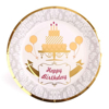 parti-chiniiki-happy-birthday