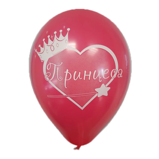 lateksovi-baloni-princesa