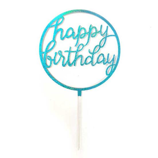 toper-za-torta-happy-birthday-sin