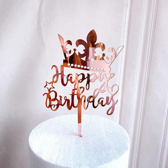 toper-za-torta-happy-birthday-rozovo-zlato