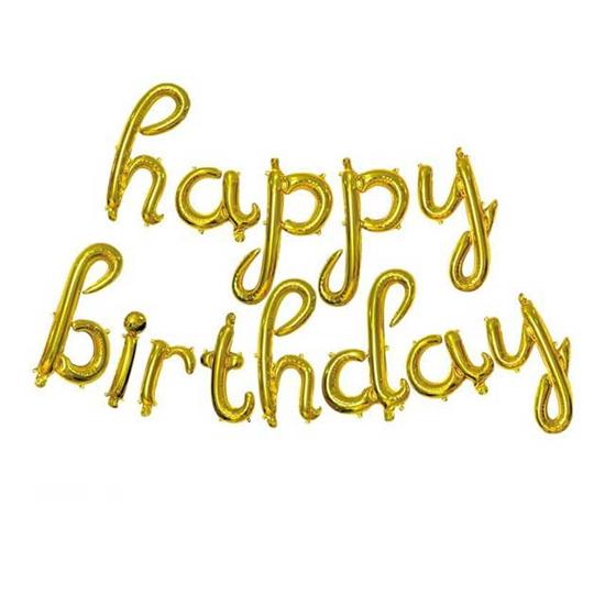 folievi-baloni-nadpis-happy-birthday-zlatno