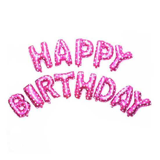 folievi-baloni-happy-birthday-rozovi-surchica