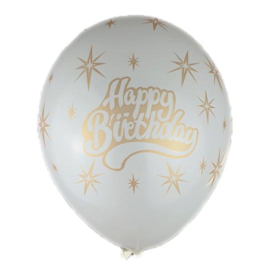 balon-s-nadpis-happy-birthday-bqlo-i-zlatisto