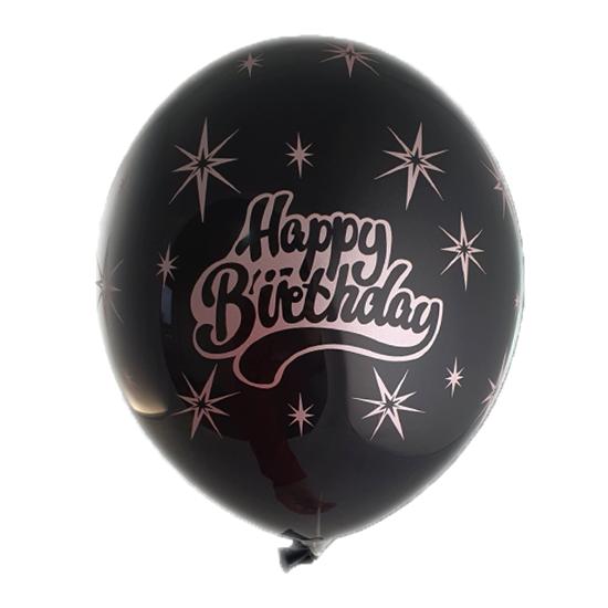 baloni-s-nadpis-happy-birthday-cherno-rozovo