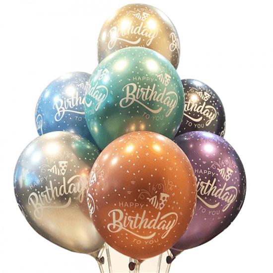 baloni-hrom-s-bql-nadpis-happy-birthday