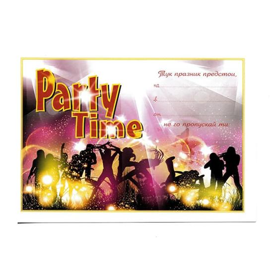 parti-pokani-party-time