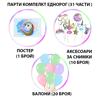 parti-komplekt-ednorozi-31