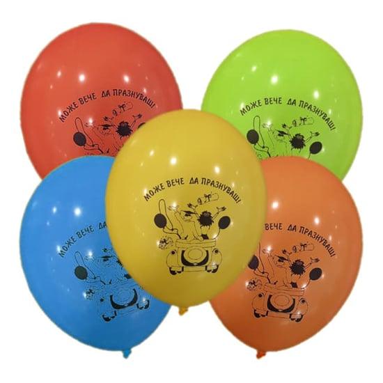 baloni-za-abiturienti-moje-veche-da-praznuvash