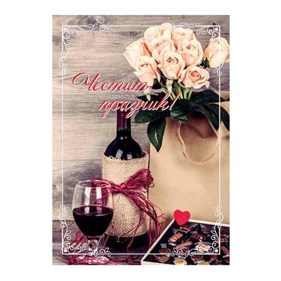 """Снимка на Картичка """"Честит празник!"""" с вино, бонбони и цветя"""