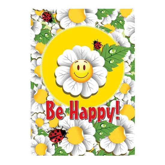 """Снимка на Картичка с пожеалние """"Be Happy"""""""