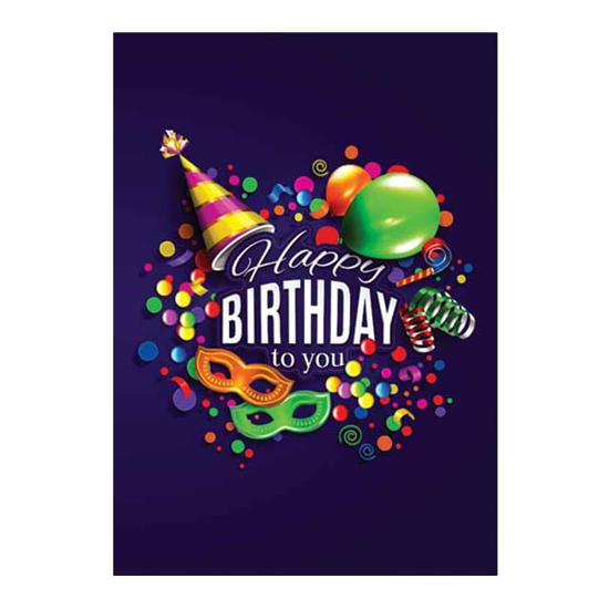 """Снимка на Картичка """"Happy Birthday to you"""" за рожден ден"""