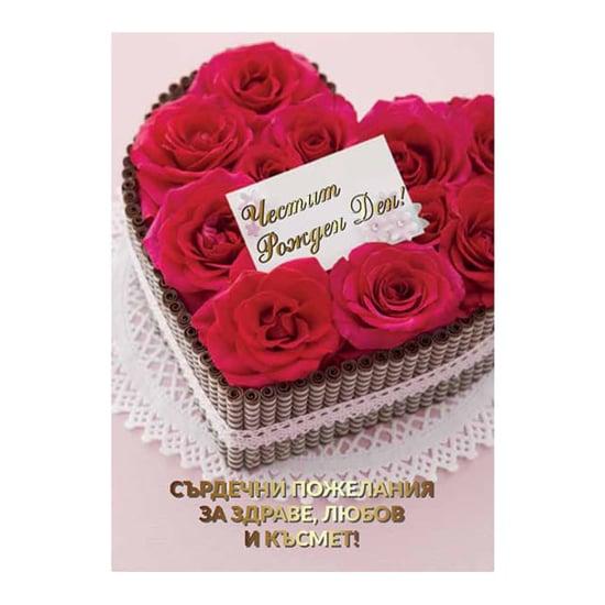"""Снимка на Картичка """"Честит Рожден Ден!"""" със сърце и рози"""