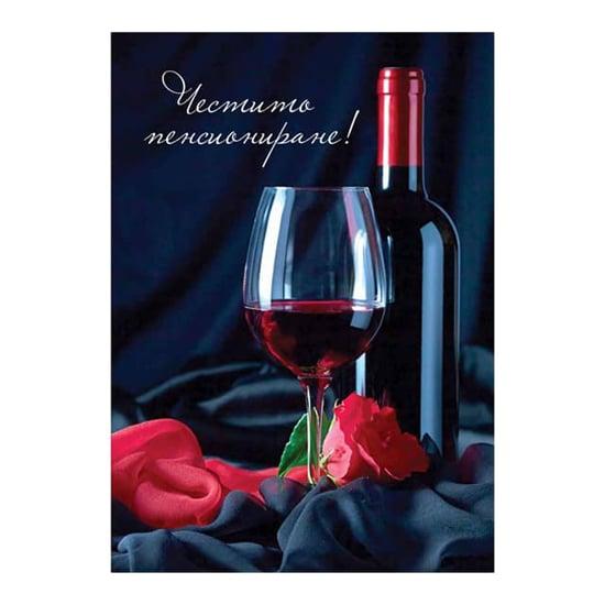 """Снимка на Картичка """"Честито пенсиониране!"""" с вино и роза"""
