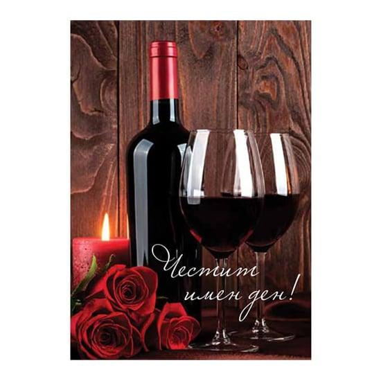 """Снимка на Картичка """"Честит имен ден!"""" с червено вино и рози"""