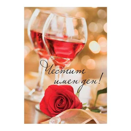 """Снимка на Картичка """"Честит имен ден!"""" с вино и роза"""