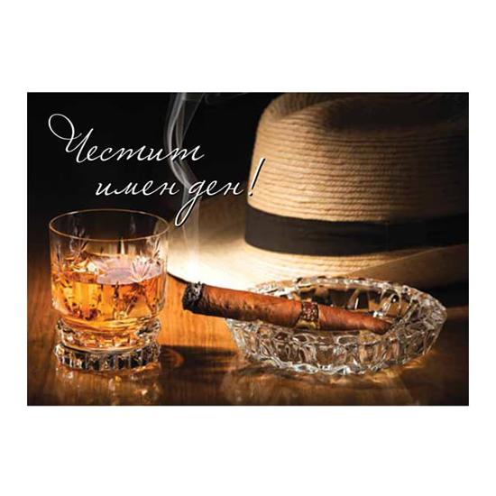 """Снимка на Картичка """"Честит имен ден"""" с пура и уиски"""