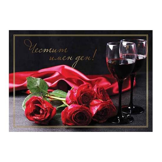 """Снимка на Картичка """"Честит имен ден"""" с вино и рози"""