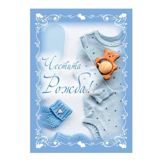 """Снимка на Картичка """"Честита рожба!"""" за новородено бебе момче синя"""