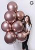 Снимка на Балон Gemar 096 Металик Хром Розово Злато 48см.